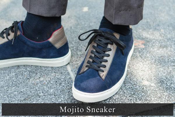 Mojito Sneaker